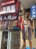 Beijing China Pablo Kersz_39