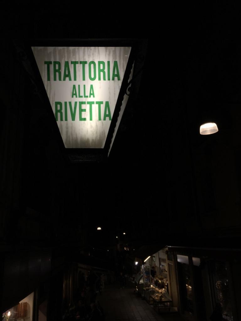 Tratoria Alla Rivetta Venezia