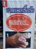 Thailand Bangkok Kersz_108
