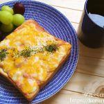 ブランチLOG 20171026 明太マヨチーズトースト