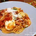 夕飯LOG 20171101ベーコンとモッツァレラのトマトスパゲティ