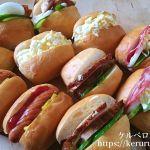 弁当LOG 20171123 ディナーロールのサンドイッチ