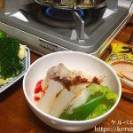 夕飯LOG 20171212 鍋のシメにうまかっちゃん