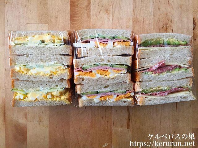 紀ノ国屋のイギリスパンで作るサンドイッチのお弁当