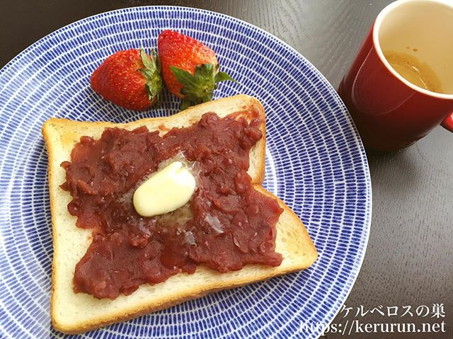 あんバタートーストの朝ごはん
