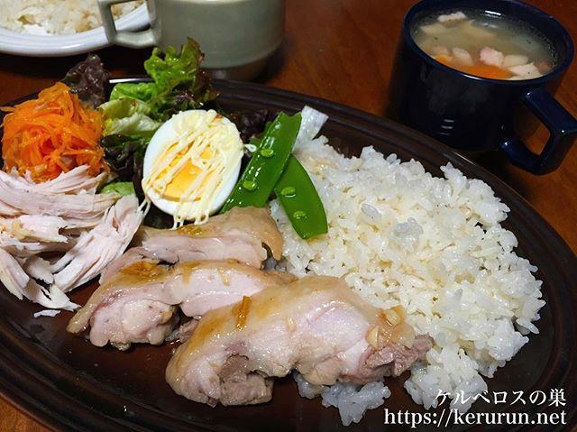 海南鶏飯のワンプレート献立
