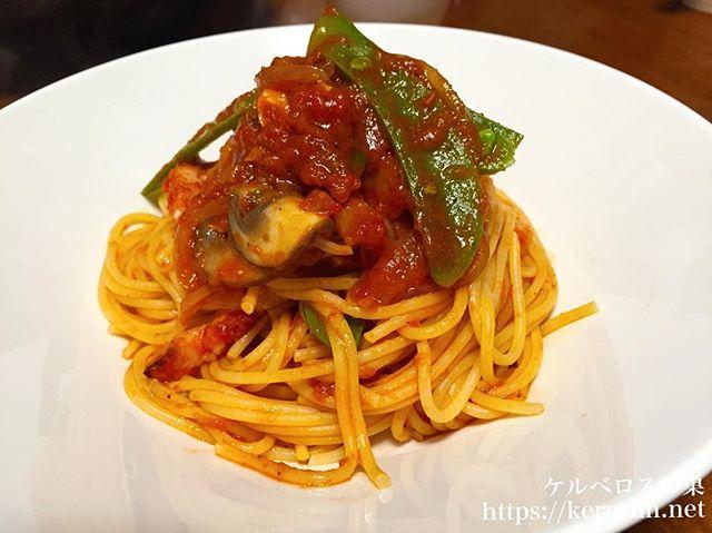 【レシピあり・コストコ活用術】ベーコンとマッシュルームのトマトパスタ