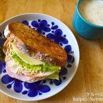 朝食LOG 20180304 カントリーフレンチ5グレインブレッドのサンドイッチ
