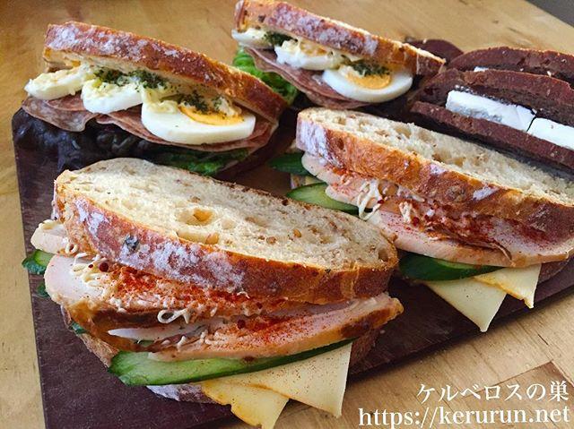 カントリーフレンチ5グレインブレッドのサンドイッチ弁当