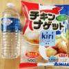 【コストコ】伊藤ハム チキンナゲット(kiriクリームチーズ入り)