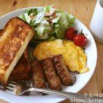 【コストコ食材活用】皮なしソーセージでワンプレート朝ごはん