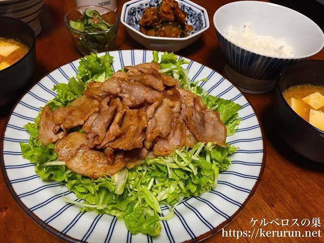 【コストコ食材活用】豚バラのおろしポン酢炒めの献立