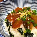夕飯LOG 20180406 イサキのづけ丼からの出汁茶漬け