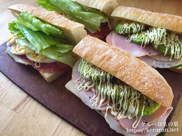 【コストコクッキング】ソフトバゲットのサンドイッチ弁当
