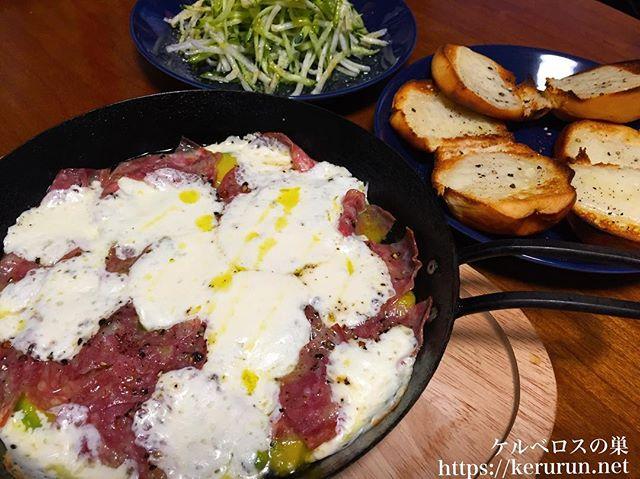 【グリルパン】アボカドとサラミのチーズ焼きのおつまみ晩ごはん