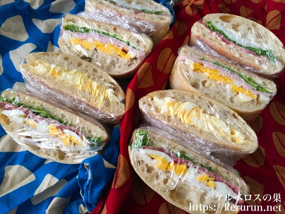 【コストコクッキング】クリスタルブレッドのサンドイッチ弁当