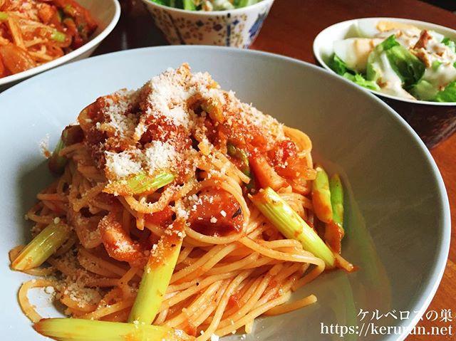 ベーコンとアスパラのトマトソーススパゲティ
