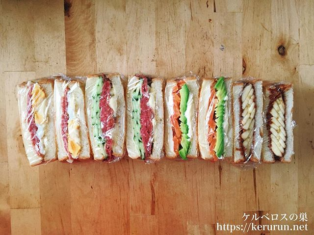 トーストサンドのお弁当 ハムエッグ・ローストビーフetc