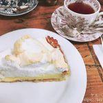新宿伊勢丹の英国展でレモンメレンゲパイ