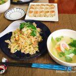 お正月二日目のお昼ご飯はチャーハンと崎陽軒のシウマイ(真空パック)
