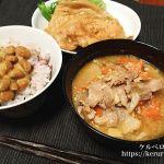 【一汁一菜】豚汁と豚ロースの照り焼き