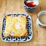バターチキンカレーのアレンジトースト