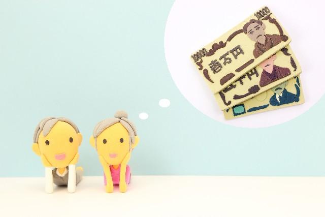 国民皆年金と年金保険は、どちらがお得?