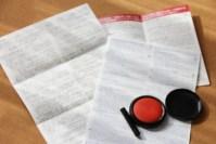 あなたは保険商品を自分で選んで購入していますか?それとも言われるがままに買わされている?