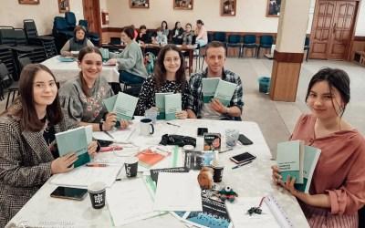 IX сессия студентов КЕС в Балаклее!