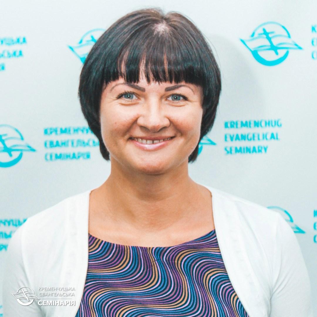 Дорошенко Елена Викторовна