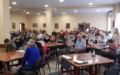 Сессия в Балаклее