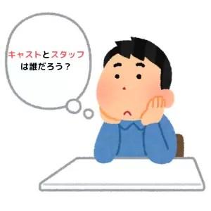 ドラマ「ホリデイラブ」