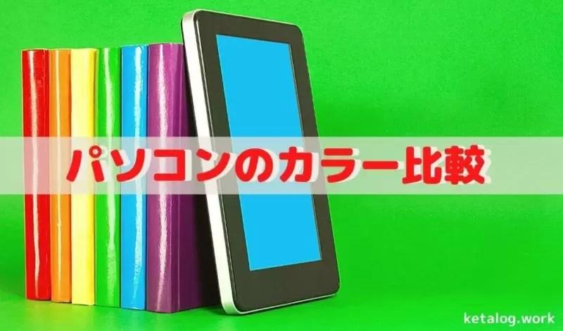 mouse F5シリーズ【F5-i7】