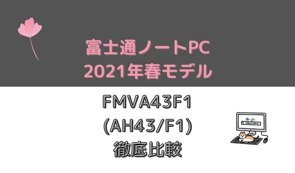 fmva43f1