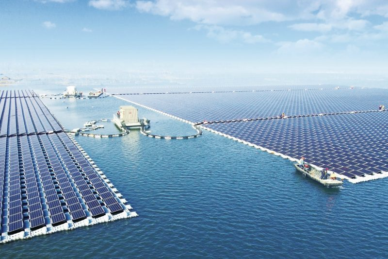 World's largest floating solar power plant