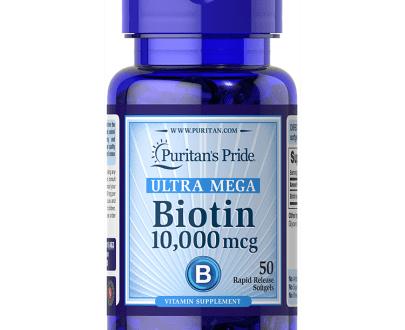 Puritan's Pride Biotin 5000mcg Price in Pakistan