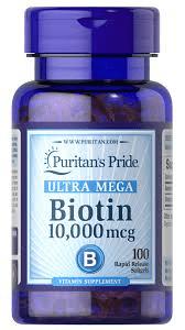 Puritan's Pride Biotin 10,000mg 100 Rapid Release Softgels Price in Pakistan
