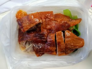 Chinese Roast Duck with veges take away