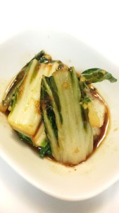 The final dish. Sweet and Sour Bok Choy