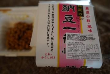 keto friendly Natto
