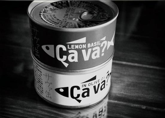 【缶詰もOK】サバ・アジ・イワシ。青魚の栄養の秘密は油にあり!