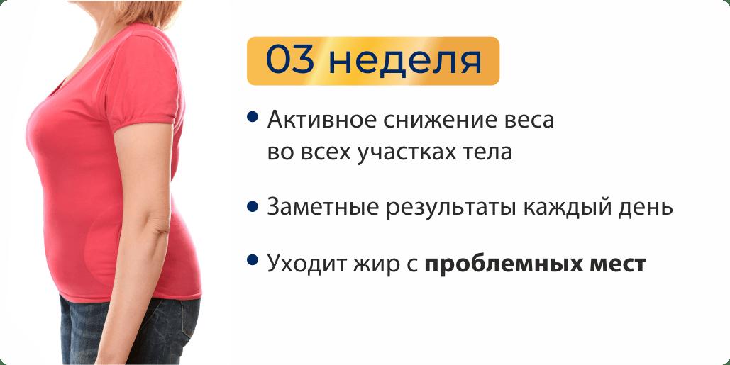 дел-2-3