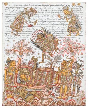 35. Rama and Laksmana Rescued by Garuda from Meganada's Nagapasa, Pan Semari, 1973. Collection of Museum Puri Lukisan, Ubud