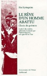 Editions Gallimard Traduction Patrick Maurus