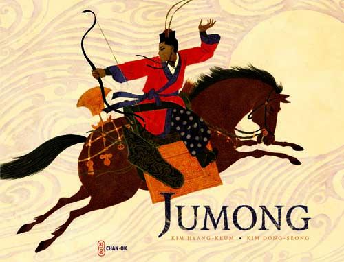 Jumong, de KIM Yang-keum, Ill. de KIM Dong-seong, Ed. Chan-ok, Flammarion