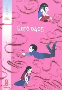 Café 0405, YI Hyeon - Chan-ok, Flammarion, 2012