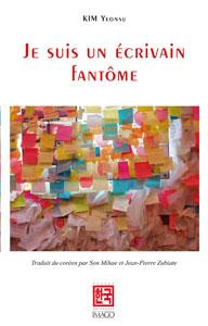 <b>Je suis un écrivain fantôme</b><br>de KIM Yeon-su<br>Éditions Imago