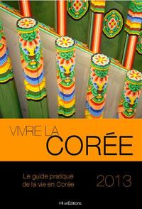 Couverture_Vivre_la_Coree_1024x1024