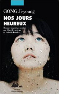 Nos jours heureux Gong Ji-young Editions Philippe Picquier