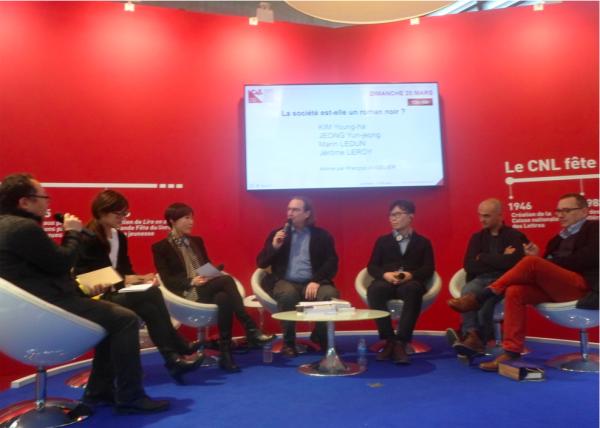 Au centre avec le micro François Angelier. À sa gauche JEONG Yu-jeong, à sa droite KIM Young-ha.